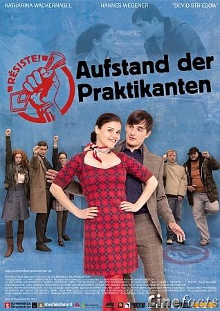 rsiste_aufstand_der_praktikanten_plakat_1