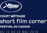 shortfilmcorner